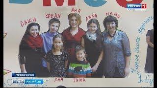 В Йошкар-Оле подвели итоги творческого конкурса многодетных и патронатных семей