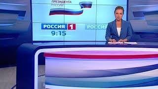 Стартовали дебаты доверенных лиц кандидатов на должность Президента РФ