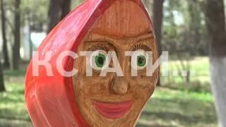 Сказочный ужас - персонажи детских сказок в парке напугали и насмешили отдыхающих