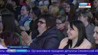 В Смоленском районе подвели итоги гагаринского конкурса