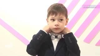 Детская одежда от рождения до 15 лет по низким ценам