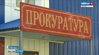 Прокуратура Железнодорожного района Барнаула рассказала, почему Дворец спорта оказался закрыт