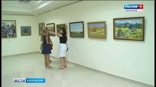 Открывается художественная выставка «Отражение 2.0»