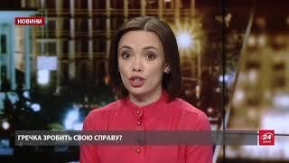 Підсумковий випуск новин за 21:00: ДТП у Білорусі