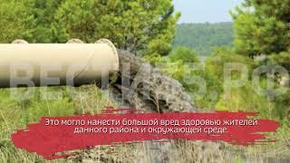 В Череповецком районе из-за нарушения требований утилизации отходов едва не закрыли колхоз
