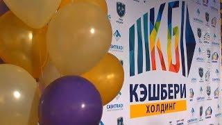 В МВД Мордовии начали принимать заявления от тех, кто вложили деньги в «Кэшбери»