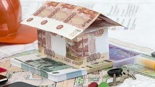 Югорчанам добавили на жильё 300 миллионов рублей