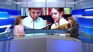Интервью. Библионочь. Людмила Ульева. 18.04.18