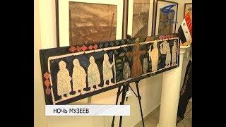 В «Ночь музеев» учреждения Белгорода открыли свои фонды и показали белгородцам шедевры из запасников