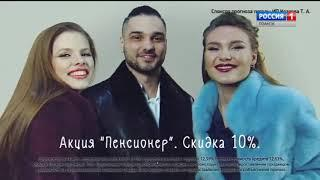 Вести-Томск,выпуск 14:20 от 30.11.2018