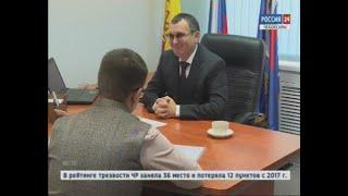 Вице-спикер Совета Федерации Николай Фёдоров провёл в Чебоксарах приём граждан