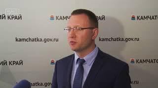 Бизнес-конкуренцию развивают на Камчатке | Новости сегодня | Происшествия | Масс Медиа