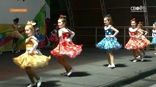 В ставропольском парке Победы прошёл фестиваль детского творчества