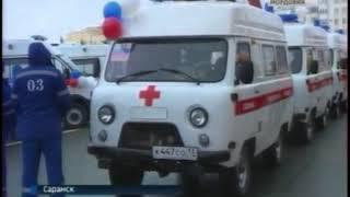 Мордовия получила 27 новых машин скорой медицинской помощи и 30 школьных автобусов