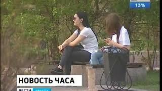 О плохой погоде предупреждает Иркутский гидрометцентр