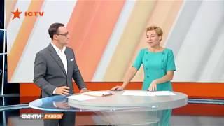 Реанимация для певицы: почему София Ротару попала в больницу. Факти тижня 2.09