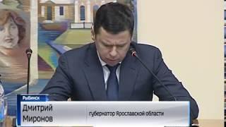 Губернатор Дмитрий Миронов посетил Рыбинск с рабочим визитом