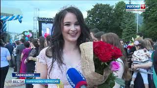 Вести Карачаево-Черкесия 27.06.2018