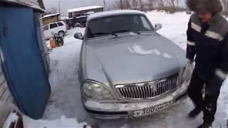 Рихтовка Волги ГАЗ 31105 после ДТП  Своими руками