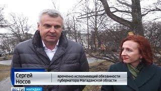 Врио губрнатора Сергей Носов сегодня прибыл на Колыму.