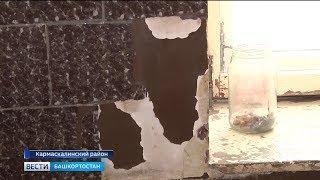 Жители Кармаскалинского района шокированы условиями, в которых лечат пациентов