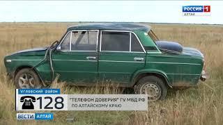 В Угловском районе пастух угнал и разбил машину