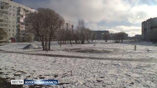 Благоустройство Фрязиновского парка в Вологде вызывает много вопросов