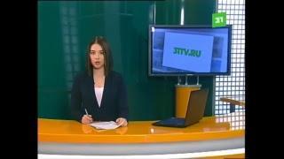 Новости 31 канала. 16 ноября