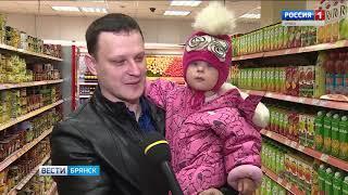 """""""Вести. Брянск"""" (эфир 02.04.2018 в 20:45)"""