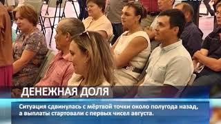 Дольщики проблемного объекта в Автозаводском районе Тольятти начали получать денежные компенсации