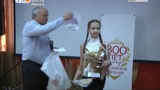 Победителей конкурса игрушек «Полицейский дядя Стёпа» наградили в Иркутске