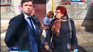 Станислав Воскресенский поручил шуйским властям решить вопрос благоустройства одного из дворов