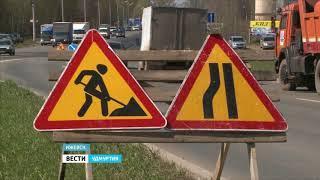 Ижевские подрядчики планируют отремонтировать в 2018 году как минимум 43 участка городских дорог