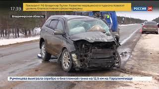 """Музыканты из группы """"Пикник"""", попали в ДТП"""