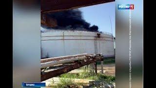 В Волгодонске потушили крупный пожар в резервуаре с мазутом