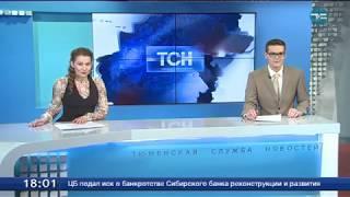 В Сочи собираются участники Российского инвестиционного форума