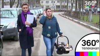 Многодетная мать рискует лишиться своего статуса из-за ребенка от иностранца
