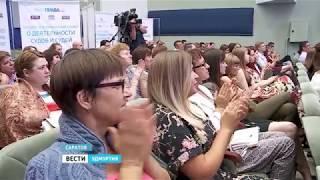 ГТРК Удмуртия выиграла в фестивале Мир Права