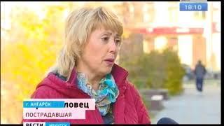 На шесть лет могут посадить директора турфирмы Ангарска