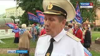 Гости из Москвы почтили память погибших на смоленском мемориале