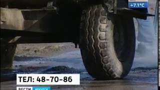 Ямочный ремонт дорог начался в Иркутске