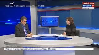 Интервью. Анна Касперович