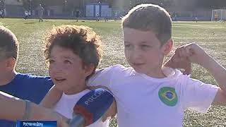 В Ростове юные футболисты сыграли в честь Чемпионат мира