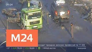 Крупное ДТП произошло на Волгоградском проспекте - Москва 24