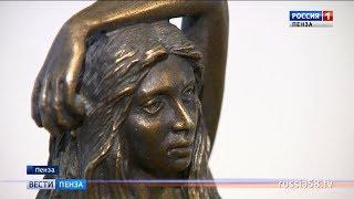 В Пензе открылась выставка «Ева»