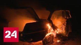 "В Дамаске сирийские силовики предотвратили атаку ""джихад-мобиля"" - Россия 24"