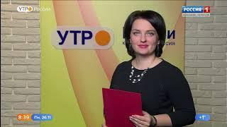 Утро России. Карачаево-Черкесия 26.11.2018