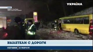 Масштабное ДТП произошло в Киеве