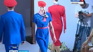 В Плесе прошел фестиваль моды «Льняная палитра»