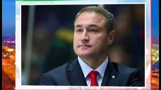 "Руководство ""Трактора"" рассказало о новом тренере клуба"